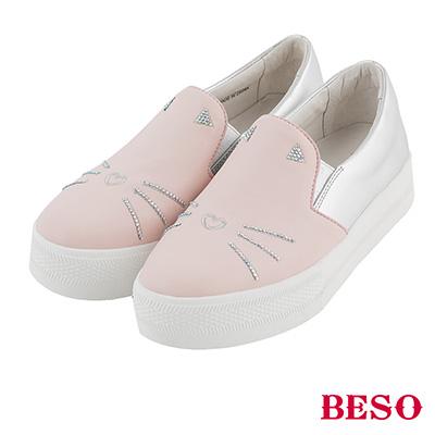 BESO 俏皮童趣 鑽飾貓臉真皮休閒鞋~粉