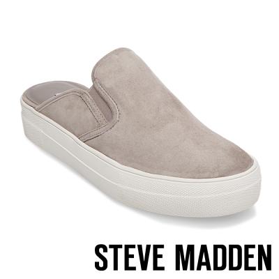 STEVE MADDEN-GLENDA-GREY 厚底素面穆勒鞋-灰色