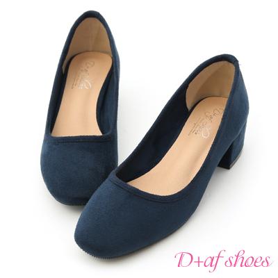 D+AF 秋日繽紛.素面絨料方頭低跟鞋*藍