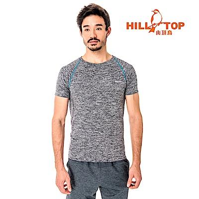 【hilltop山頂鳥】男款吸濕排汗抗UV彈性T恤S04MB8-瑪瑙黑