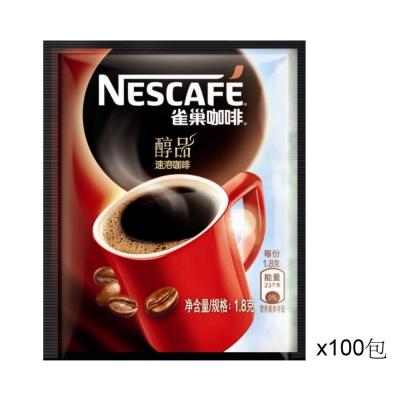 雀巢 醇品咖啡隨身包(1.8gx100入)