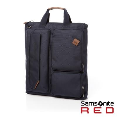 Samsonite-RED-CINIS-多袋式輕盈肩背包S-海軍藍