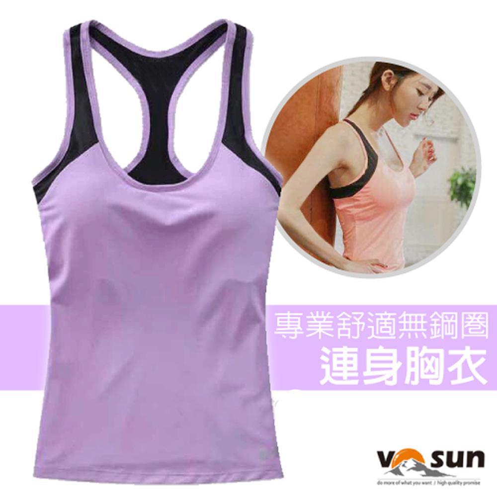 【VOSUN】女時尚新款 緊身運動連身胸衣/背心_紫