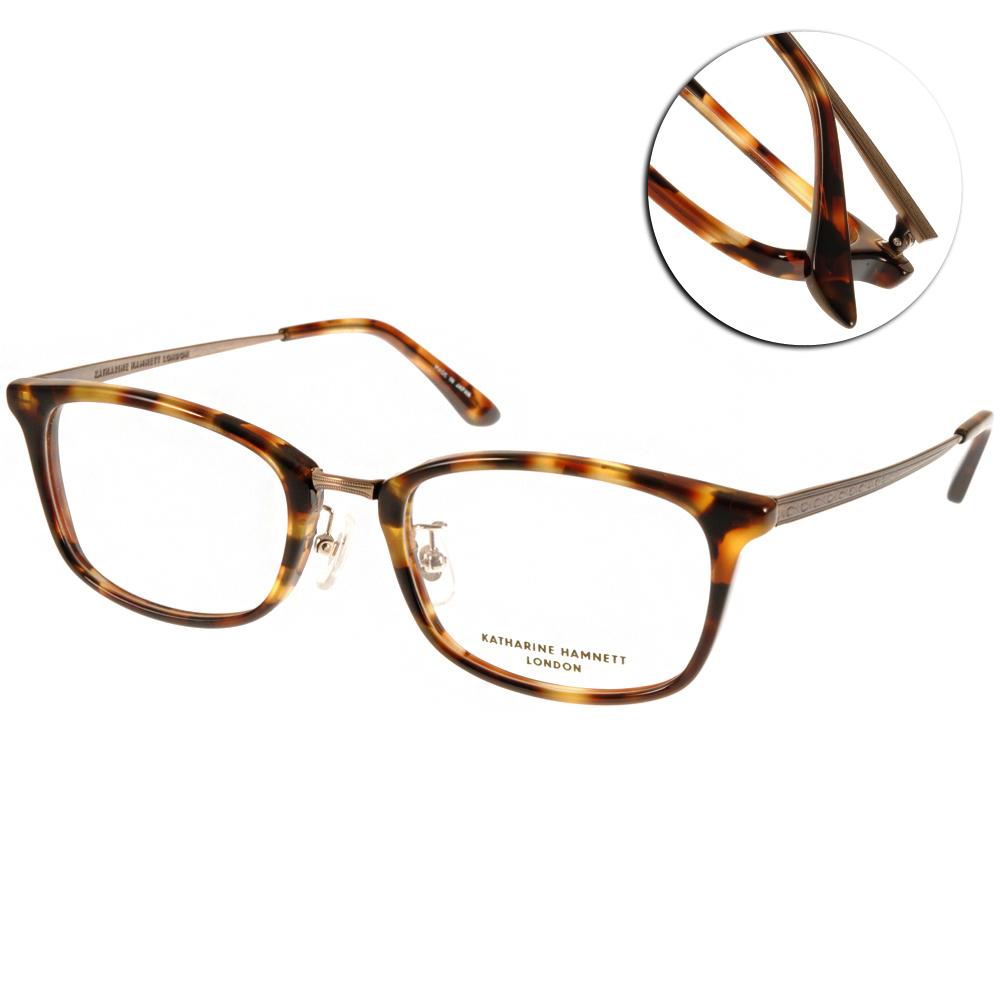 KATHARINE HAMNETT眼鏡 鏡腳雕刻鈦金屬系列/琥珀棕#KH9139 C02