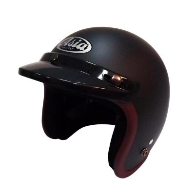 ASIA A-706 精裝素色寬條安全帽 平黑/紫