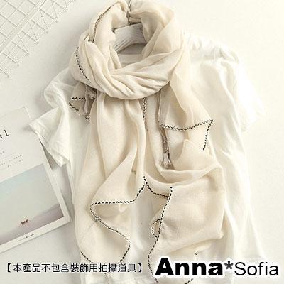 AnnaSofia 齒線滾邊單色 流蘇墬披肩圍巾(米杏系)