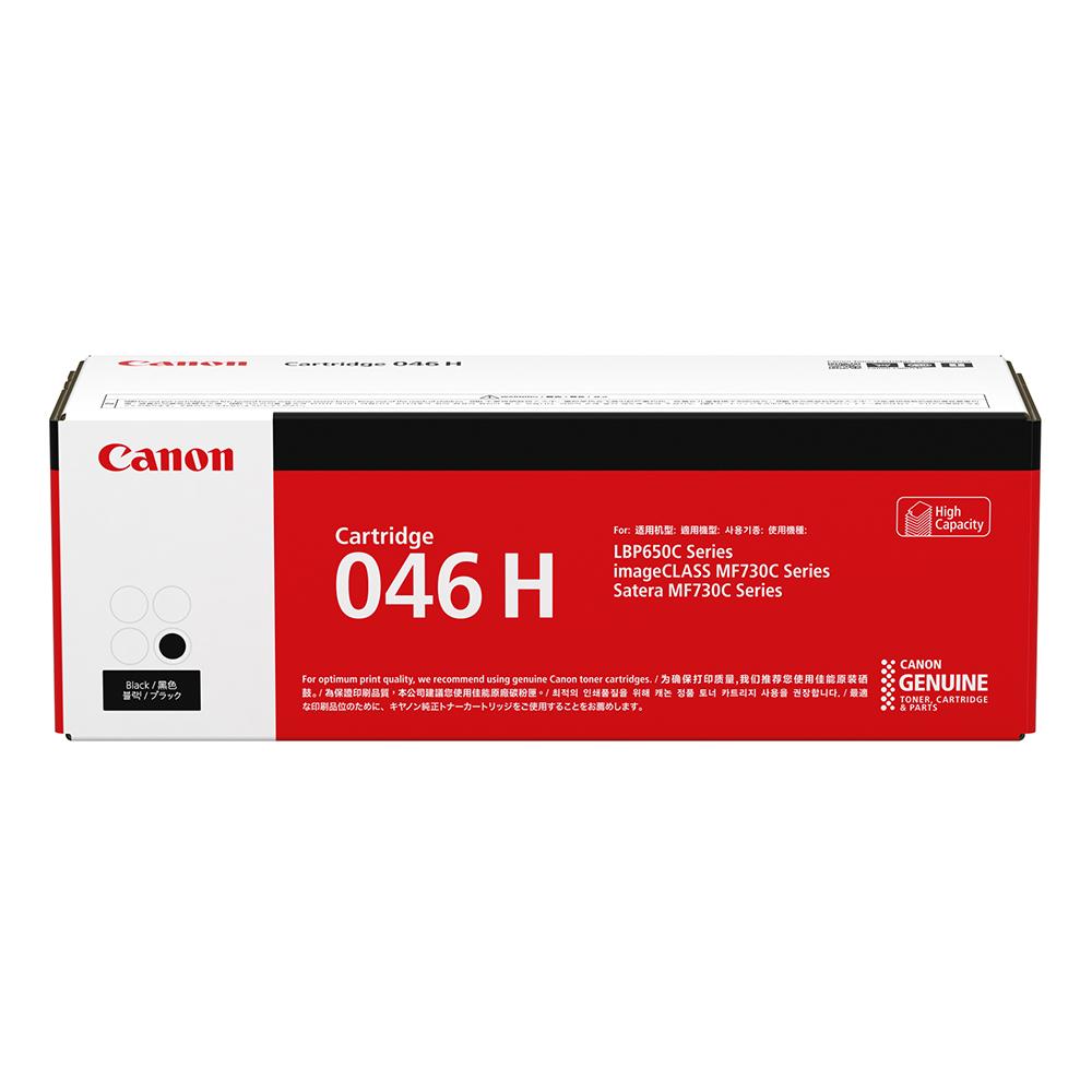 Canon CRG-046H BK 原廠黑色碳粉匣(高容量)