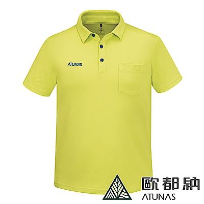【ATUNAS 歐都納】男款透氣防曬吸濕排汗短袖POLO衫A1-P1823M黃綠