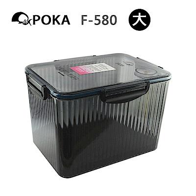 POKA 防潮箱 F-580 (灰色)