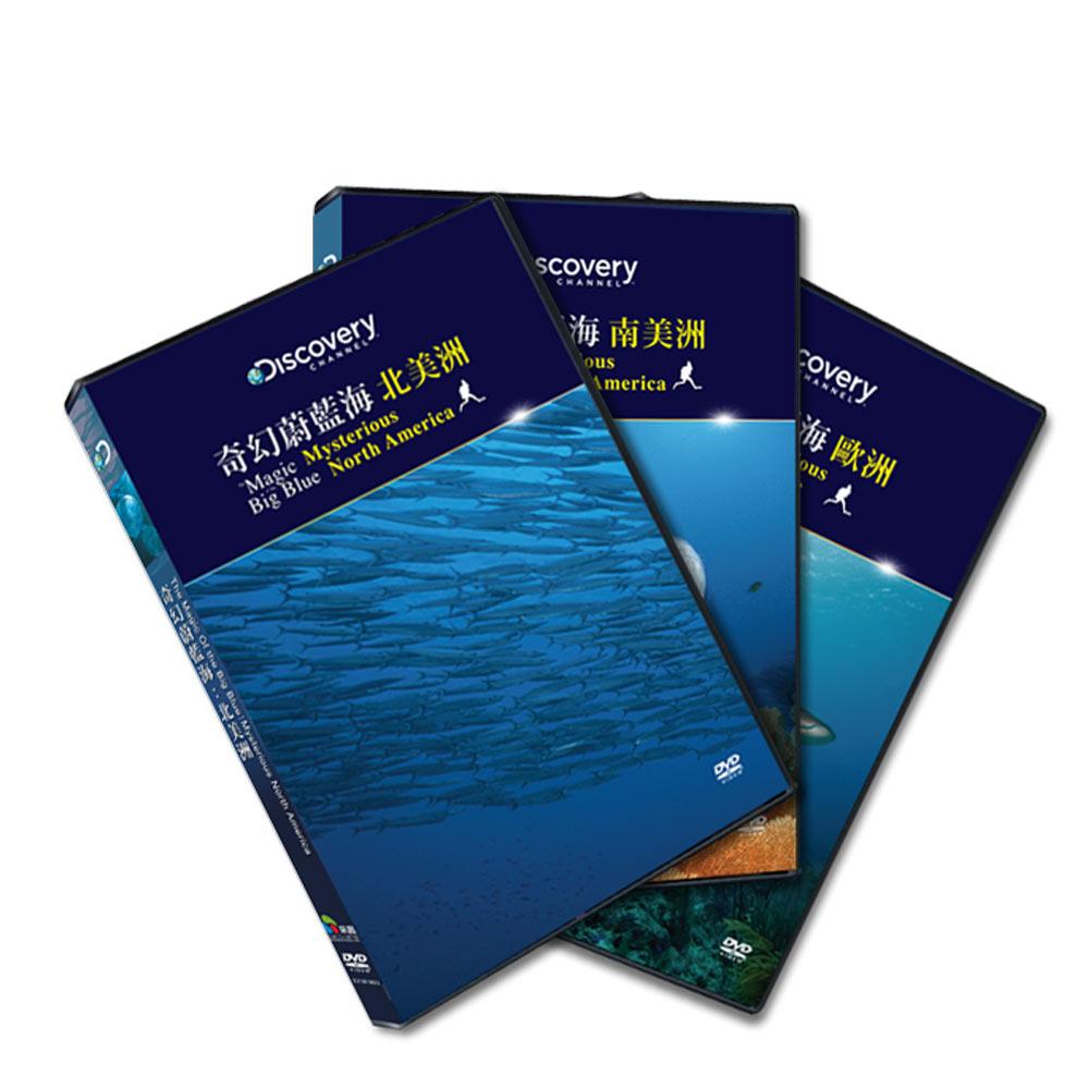 奇幻蔚藍海:野性天生 DVD