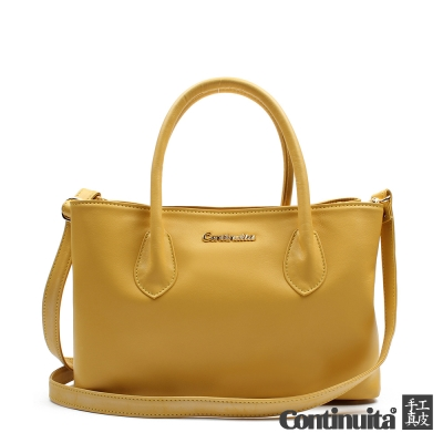【Continuita 康緹尼】台灣手工真皮包 MIT 輕巧手提托特包-黃色