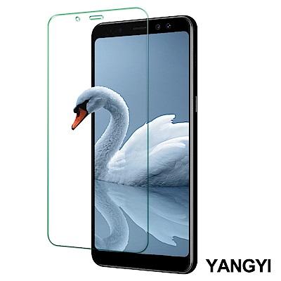 揚邑Samsung Galaxy A8 2018 鋼化玻璃膜9H防爆抗刮防眩保護貼