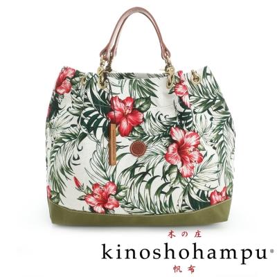 Kinoshohampu-夏威夷系列-抓皺2way帆布包-綠
