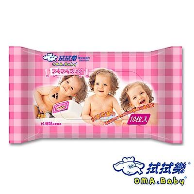 拭拭樂嬰兒抗菌柔濕紙巾10抽x48包/箱-粉紅色