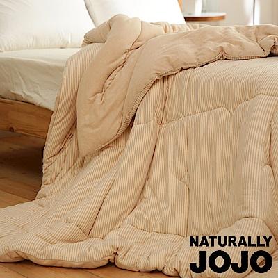 NATURALLY JOJO 100%新疆原棉填充舒適保暖天然有機棉被
