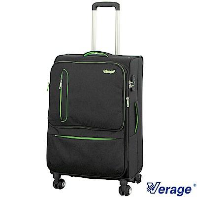 Verage ~維麗杰 24吋獨家專利可拆卸行李箱 (黑)