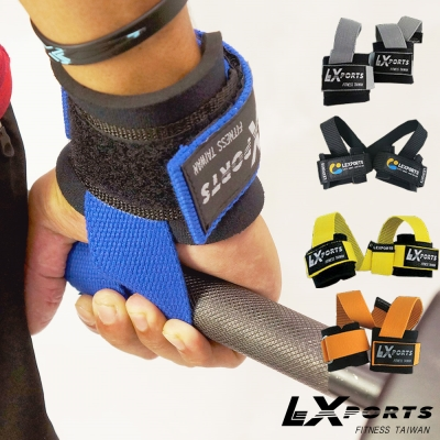 LEXPORTS 專業重訓健身拉力帶-護腕型-強力止滑版