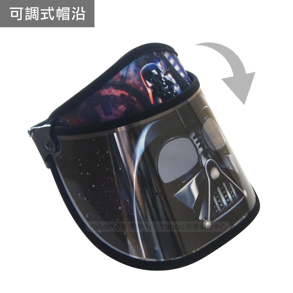 兒童罩式遮陽帽-星際大戰黑武士