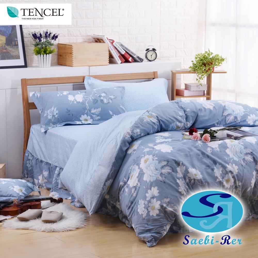 Saebi-Rer-沁藍花夢 台灣製天絲萊賽爾雙人五件式床罩組