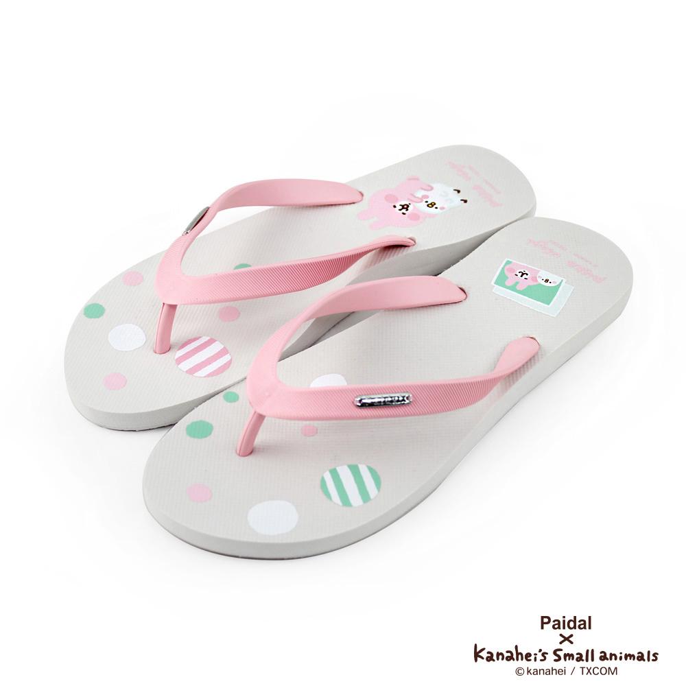 Paidal x 卡娜赫拉的小動物 - 友誼人字拖鞋
