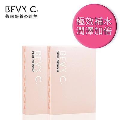 BEVY C. 水潤肌保濕水導膜2盒組(3片/盒)