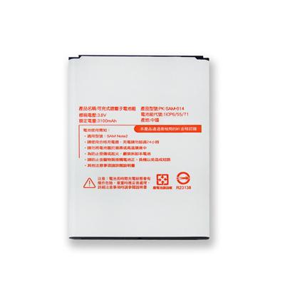 Koopin 三星 Samsung NOTE2 / N7100 認證版高容量防爆鋰電池
