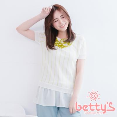 betty's貝蒂思 兩件式背心雪紡直條紋針織衫(米白色)