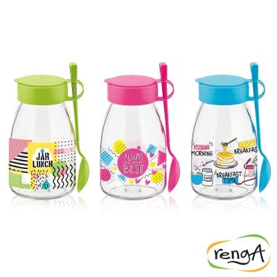 土耳其Renga 芮格玻璃優格點心罐 (3色可選) (8H)