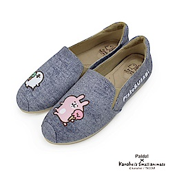 Paidal x 卡娜赫拉的小動物 - 冰淇淋休閒鞋樂福鞋
