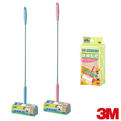 3M 隨手黏地板黏把1入+地板黏把補充膠帶升級版2入裝/包(顏色隨機)