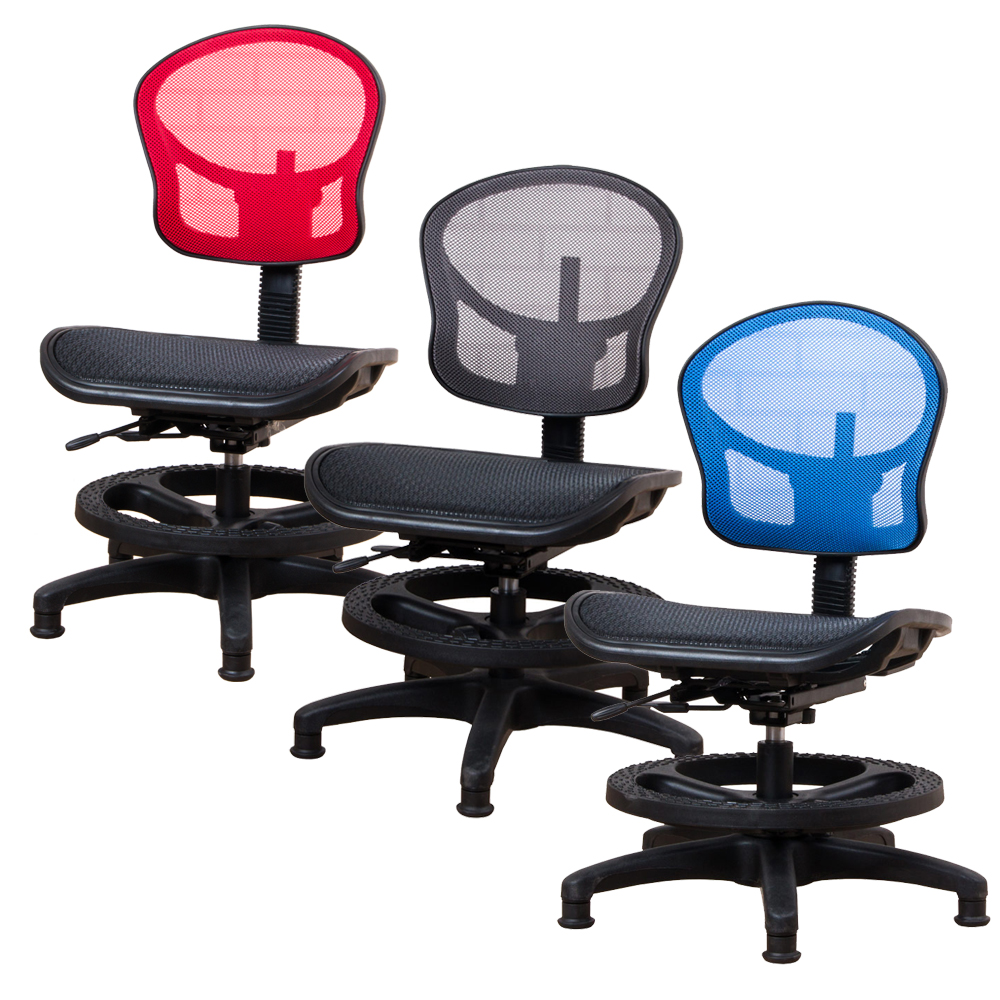 全網多功能兒童電腦椅/辦公椅(3色)