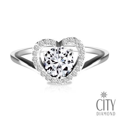 City Diamond引雅『愛戀心情』50分華麗求婚鑽戒