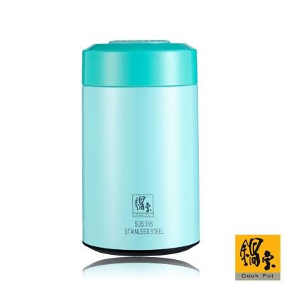 鍋寶 # 316 不鏽鋼超真空燜燒罐(三選一)