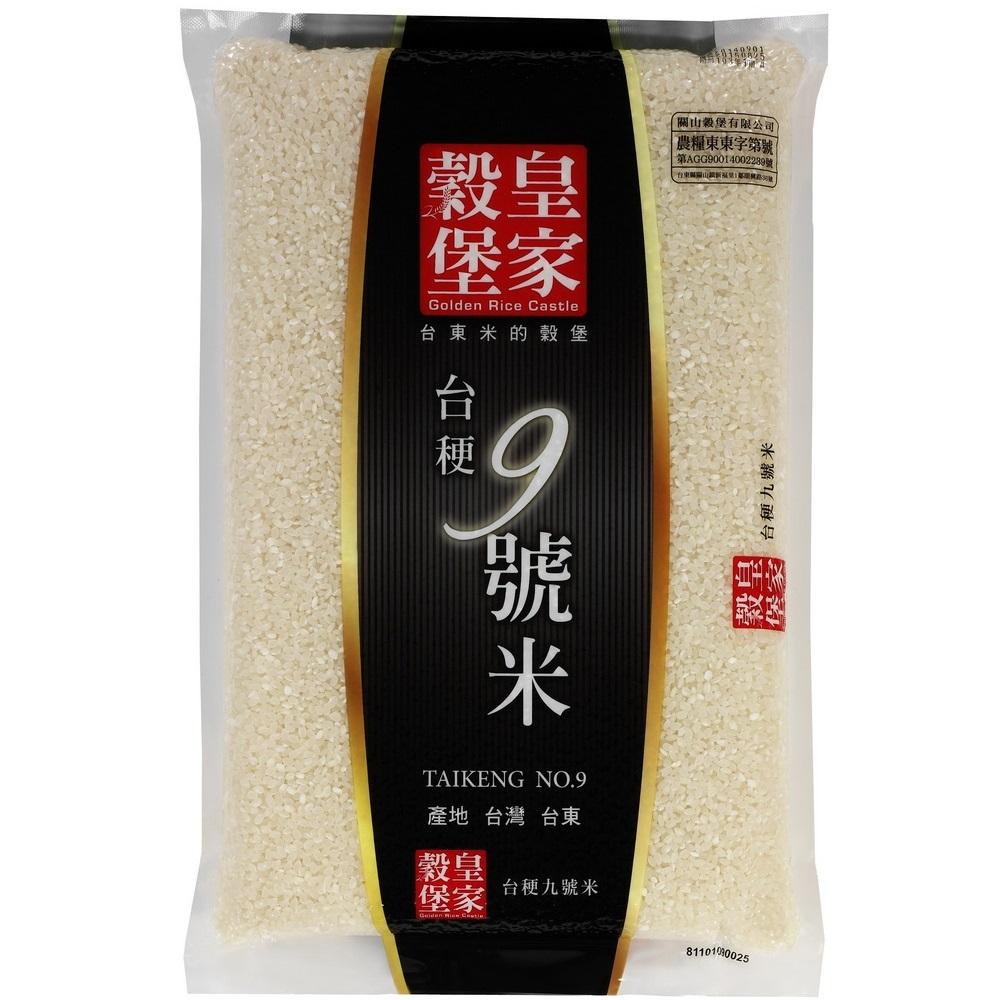皇家穀堡  花東台梗九號米(2.5kg)