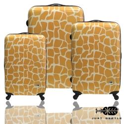 Just Beetle動物樂園系列之長頸鹿紋經典三件組輕硬殼旅行箱/行李箱-黃金色
