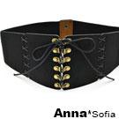 AnnaSofia 訂製款X飾線細綁帶 彈性寬腰帶馬甲腰封(酷黑系)