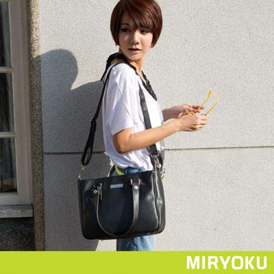 MIRYOKU-質感斜紋系列-輕巧可愛簡潔兩用包-黑