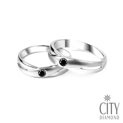 City Diamond【黑色篇章】10分黑鑽石『情定永恆』結婚對戒(白K)