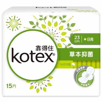 靠得住溫柔宣言草本抑菌-日用超薄衛生棉23cm(15片x8包/組)