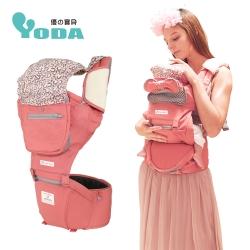 YoDa 嬰兒成長型/座椅式揹帶 - 玫瑰粉
