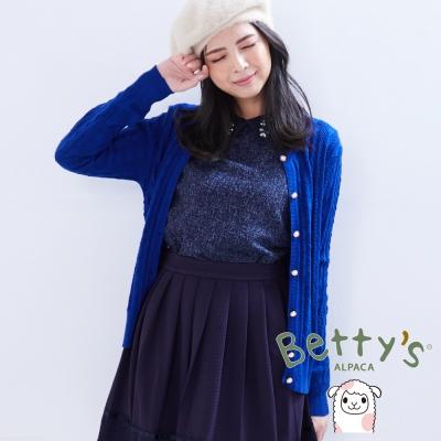 betty's貝蒂思 簍空花紋珍珠針織罩衫(藍色)