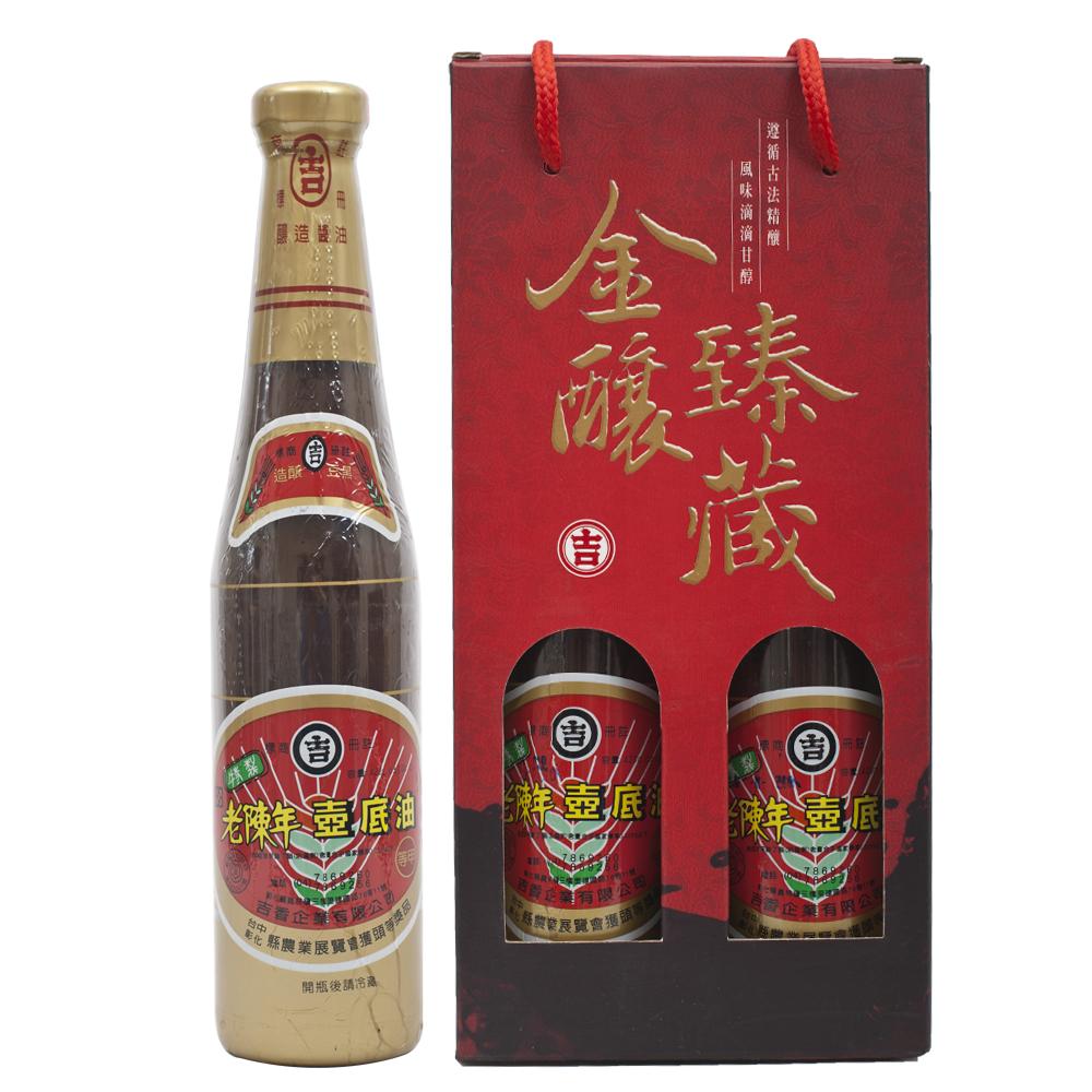 丸吉 老陳年 純釀甲等壼底油膏2入組禮盒