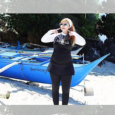 Biki比基尼妮泳衣   娜美自然假二件式裙式長泳褲(單褲)
