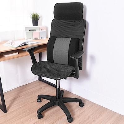 凱堡 卡特 後收折手PU腰枕高背型電腦椅辦公椅