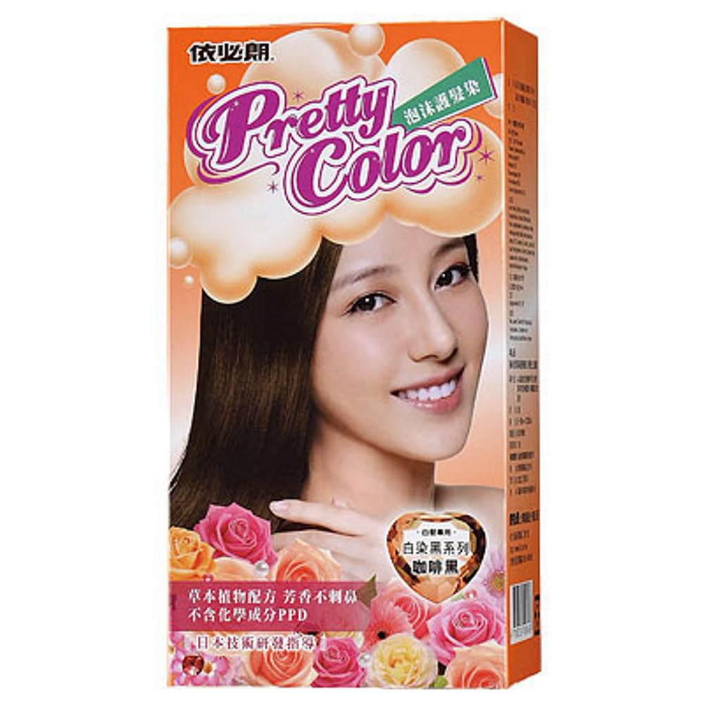 依必朗pretty color 晶彩泡沫護髮染-咖啡黑