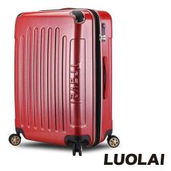 可加大鏡面行李箱