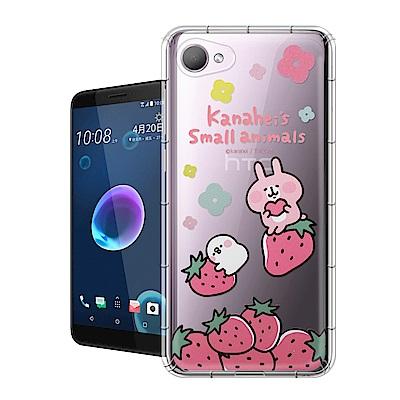 卡娜赫拉正版 HTC Desire 12 彩繪空壓手機殼(草莓)