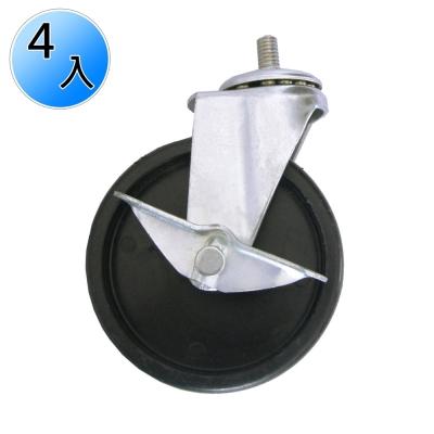 【頂堅】網架專用工業輪-75mm(4入)