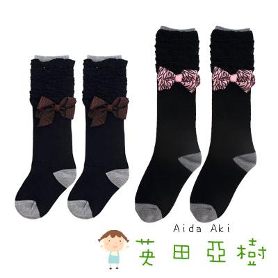 英田亞樹-層層花瓣蝴蝶結長筒襪3入(黑灰)