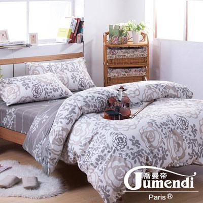 喬曼帝Jumendi-玫瑰序曲 台灣製活性柔絲絨加大四件式被套床包組